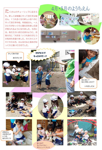 koto_childlife_17045.jpg